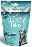 Arden Grange Crunchy Bites light rich in Chicken 225 гр.