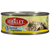 Berkley Rabbit & Vegetables Kitten №3 100 гр. 22032