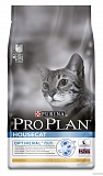 Pro Plan Adult Housecat Chicken