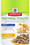 Hill's Science Plan Youthful Vitality Chicken 85 гр.
