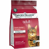 Arden Grange Adult Cat Fresh Chiken & Potato (Grain Free)