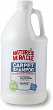 8in1 NM Carpet Shampoo 1,9 л