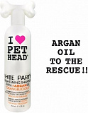Pet Head White Party 354 мл. 50426