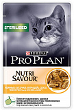 Pro Plan Nutrisavour Sterilised chicken 85 гр.
