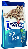 Happy Cat Supreme Adult XL