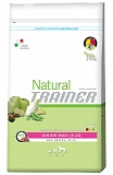 Trainer Natural Maxi Junior 601713