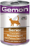 Gemon Cat Senior chunkies with chicken & turkey 415 гр.