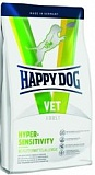 Happy Dog Hypersensitivity
