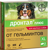 Bayer Drontal XL 2 таб.