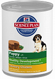 Hill's Science Plan Healthy Development Puppy Chicken 370 гр.