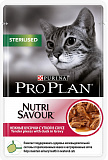 Pro Plan Nutrisavour Sterilised Duck 85 гр.